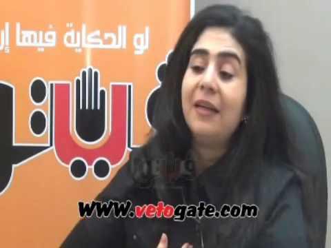 أخر تنبؤات الفلكية المصرية جوي عياد
