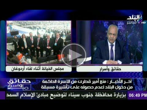 بالفيديو.. بكرى: أسطورة «أردوغان» انتهت بتأمره علي مصر