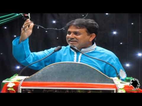 Video Main Nahin Manta - Zafar Abbas Zafar - Birmingham UK - Eid-e-Ghadeer - 26th October 2013 download in MP3, 3GP, MP4, WEBM, AVI, FLV January 2017