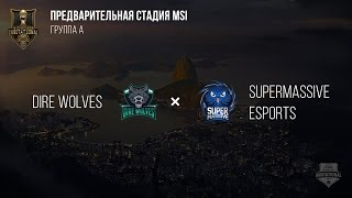 Dire Wolves VS SuperMassive – MSI 2017 Play In. День 3: Игра 2. / LCL