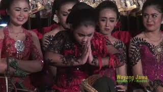 Video NIKEN NDADI - NJARAK BAPAK E MP3, 3GP, MP4, WEBM, AVI, FLV Agustus 2018