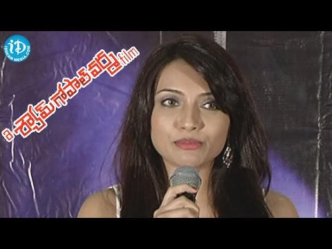 Zoya Khan About A Shyam Gopal Varma Film @ SGV Audio Launch