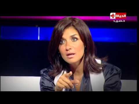برنامج رامز قلب الاسد الحلقة 8   غادة عادل    Ramiz Qalb El Asad   YouTube (видео)