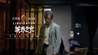 Nonton The Liquidator Trailer   Out In The Uk 5 January 2018 Film Subtitle Indonesia Streaming Movie Download