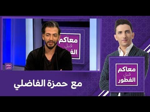 العرب اليوم - شاهد:برنامج