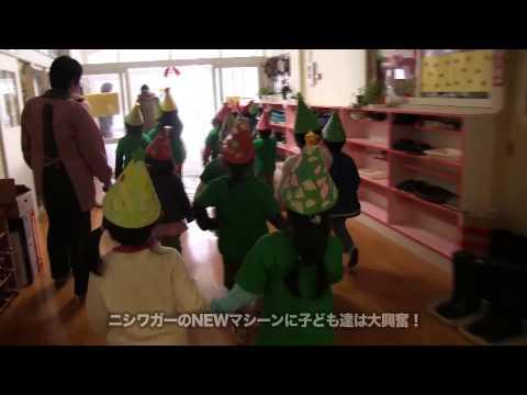 【西和賀NEWS】川尻保育園のクリスマスにニシワガー登場!