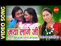 मया लागे जी || Mamta Chandrakar || The Most Beautiful Tital Song