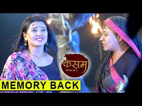 Tanuja's MEMORY Back | कसम तेरे प�