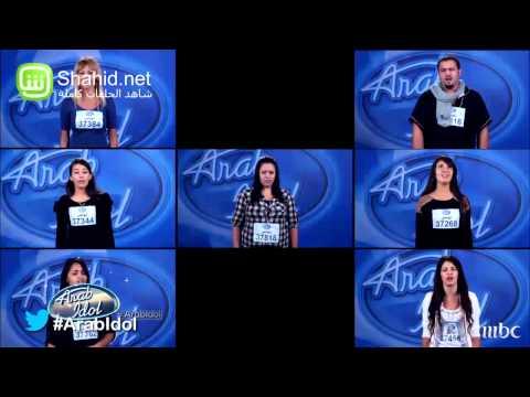 Arab Idol - تجارب الاداء - لحظات تونس: الحلوة دي