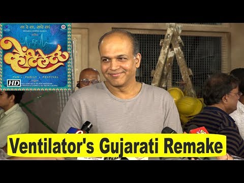 Ashutosh Gowariker At Muhurat Of Jackie Shroff Gujarati Debut Film Ventilator