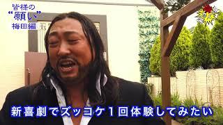 ロバート激ヤバ祭  ~トゥトゥトゥ・版画・邪念0・ナイロンDJ・接しやすいサークル・大集合SP~