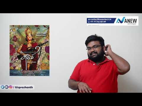Aruvi review by prashanth
