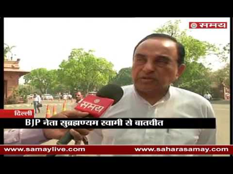 Subramaniam Swamy spoke on Cow protection bill