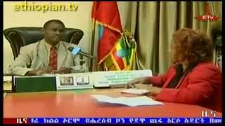 Ethiopian News In Amharic - Sunday, April 28, 2013