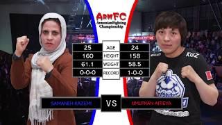 Video ArmFC-16  Samaneh Kazemi vs Umutkan Aitiev HD MP3, 3GP, MP4, WEBM, AVI, FLV Oktober 2018