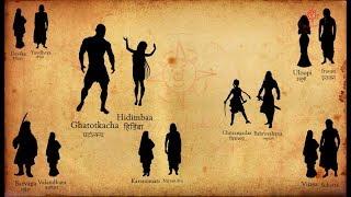 Video Pandava's family | Wives and Children | Mahabharata Facts MP3, 3GP, MP4, WEBM, AVI, FLV November 2018