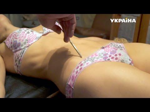 Агенты справедливости. Дело №15: Месть потрошителя - DomaVideo.Ru