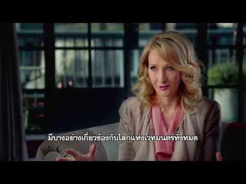 Fantastic Beasts and Where to Find Them - TV Special (ซับไทย)