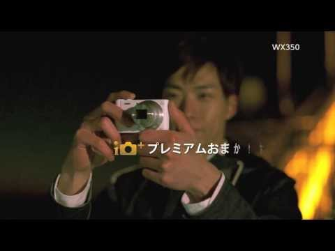 Sony Cyber-Shot DSC WX350 - First Look