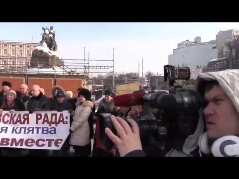 Коммунисты и другие здоровые силы провели в Киеве митинг в честь годовщины Переяславской рады