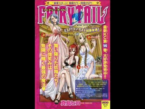 Fairy Tail 129 [RAW] (видео)