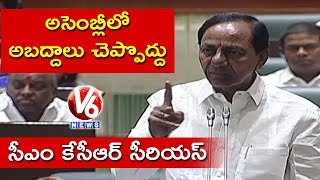 CM KCR Strong Counter To Congress Over Pending Power Bills | TS Assembly