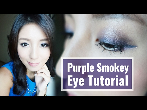 Get Ready with Nancy-紫艷眼妝教學 Purple Smokey Eye Tutorial