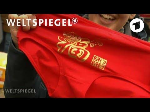 Warum tragen die Chinesen rote Unterhosen? | Weltspie ...