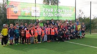 «Давай, грай!» – нова всеукраїнська ініціатива для дітей