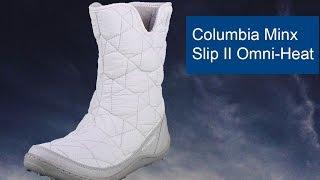 Columbia Minx Slip II Omni-Heat - фото