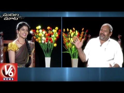 R Narayana Murthy Exclusive Interview with Savitri | Madila Maata | V6 News