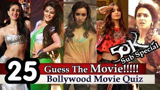 Nonton Bollywood Movies - Guess The Movie Bollywood | Guess The Movie From Actress Movie Stills | Quiz | Film Subtitle Indonesia Streaming Movie Download