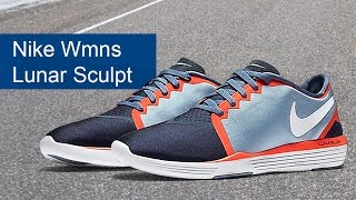 Nike Wmns Lunar Sculpt - фото