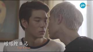Video 【泰国/Thai】泰剧夫夫的吻戏/Kiss Scenes in Thai BL Dramas MP3, 3GP, MP4, WEBM, AVI, FLV Maret 2019