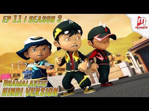 BoBoiBoy Hindi - Season 3 I Ep 11