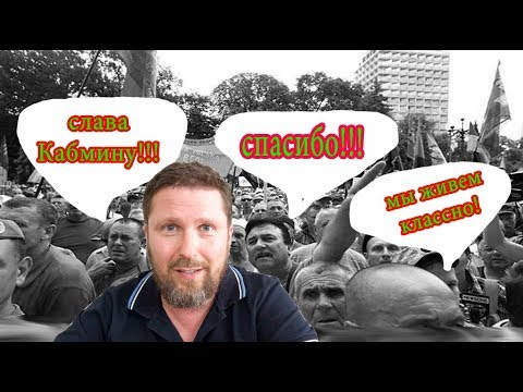 Майдана не будет (видео)