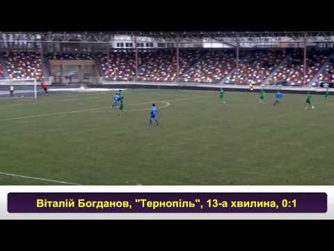 Найкращий гол забив Віталій Богданов (ВІДЕО)
