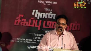 Vishnu vardhan and Dhananjayan at Naan Sigappu Manithan Audio Launch