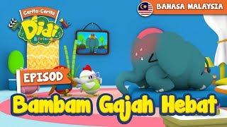 Video #37 Episod BamBam Gajah Hebat | Didi & Friends MP3, 3GP, MP4, WEBM, AVI, FLV Desember 2018