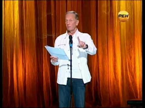 Михаил Задорнов (2012) — Смех сквозь хохот!