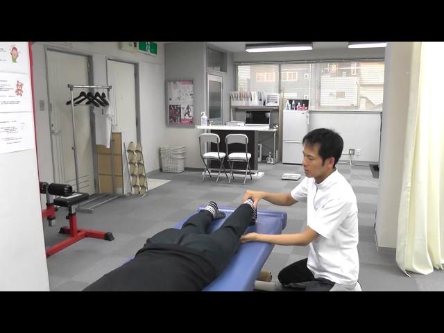 【セルフケア動画】足のむくみをとる『ヒップアップ体操』 ぎっくり腰予防