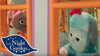 In the Night Garden | A Bumpy Ride On The Ninky Nonk! | Full Episode | Cartoons for Children