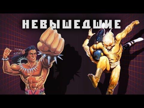7 отмененных игр для NES/Dendy (видео)