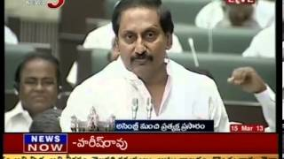 CM Kiran Kumar Reddy Speech in Assembly - TV5