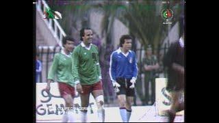 Football 1983 - Finale coupe d'Algérie (MPA - ASCO) | Sport en Mémoire