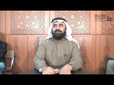 Liberation of Makkah