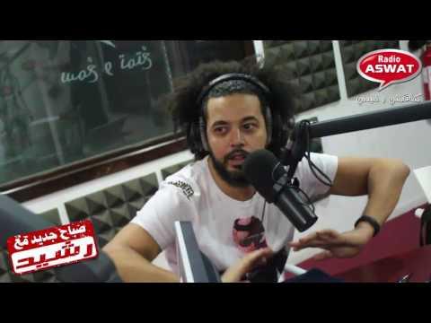 هذا أول مغربي سمع الأغنية ديال عبد الفتاج الجريني