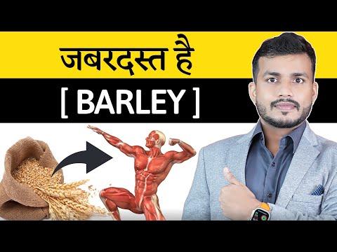 318-140 Rogo Ki 1 Dawa: Jabardast Hai Jau  Benefits Of Barely Ye Chiz Life Badal Degi