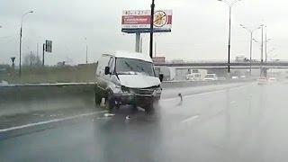 Аварии третьей недели Апреля 2016