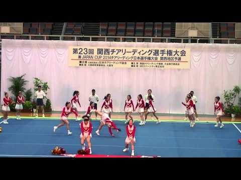 2014関西大会 箕面自由学園中学校